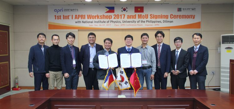 MOU signing made with Gwangju Institute of Science and Technology